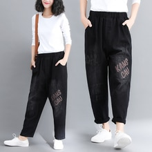 Autumn and Winter New Style Fat mm Oversized Jeans Elastic Waistband Slimming Letter Print Loose Cas