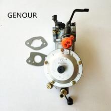 KIT de CONVERSION à double carburant   Carburateur gpl, pour 170F 2.5KW 2.8KW 3KW générateur, affranchissement gratuit, essence et liquide de remplissage, carburateur à double carburant
