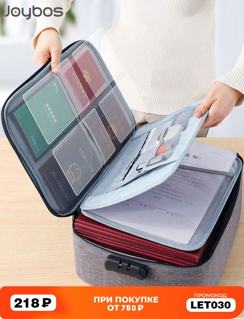JOYBOS Large Document Bag File Folder Essential Oil Storage Bag  Travel Passport Card Holder Passwor