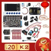 LERDGE ARM 32Bit Board 3D Printer Parts Control Board Mainboard Controller DIY Electronic Kit K2 Mot