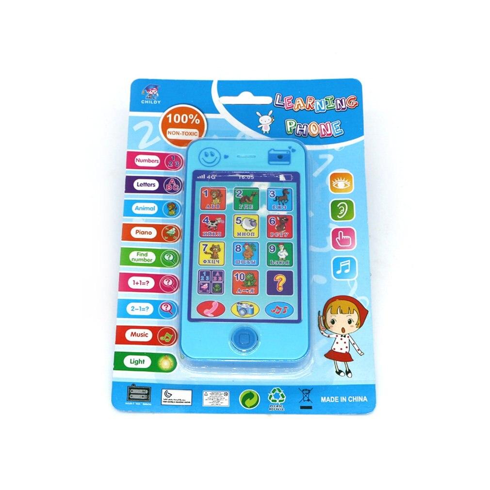 Детская русская игрушка телефон для детей младшего возраста мобильный телефон игрушка Творческий Детские развивающие игрушки подарок