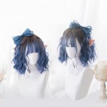 Perruque Lolita bleu océan dégradé Harajuku fée Cosplay frange bouclée courte frange douce cheveux synthétiques pour les filles adultes