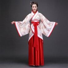 12 색 여성 무대 댄스 복장 중국어 번체 의상 신년 성인 당나라 복장 성능 Hanfu 여성 Cheongsam