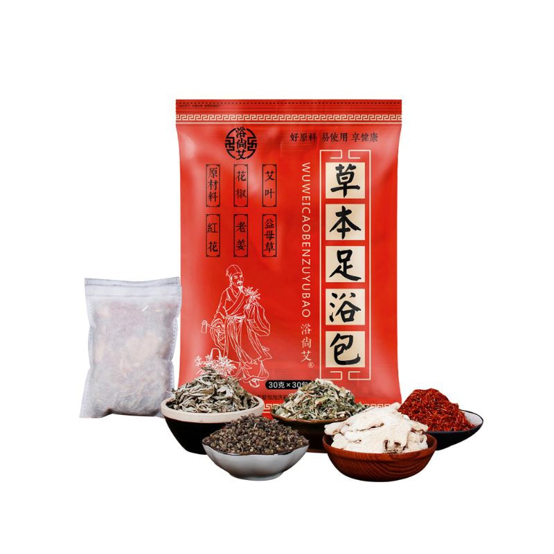 Large Foot Washing Bath Massager Pepper Ginger Wormwood Feet Soaking Bathing Herbal Detox Sweat Lose Weight Everybody Suitable