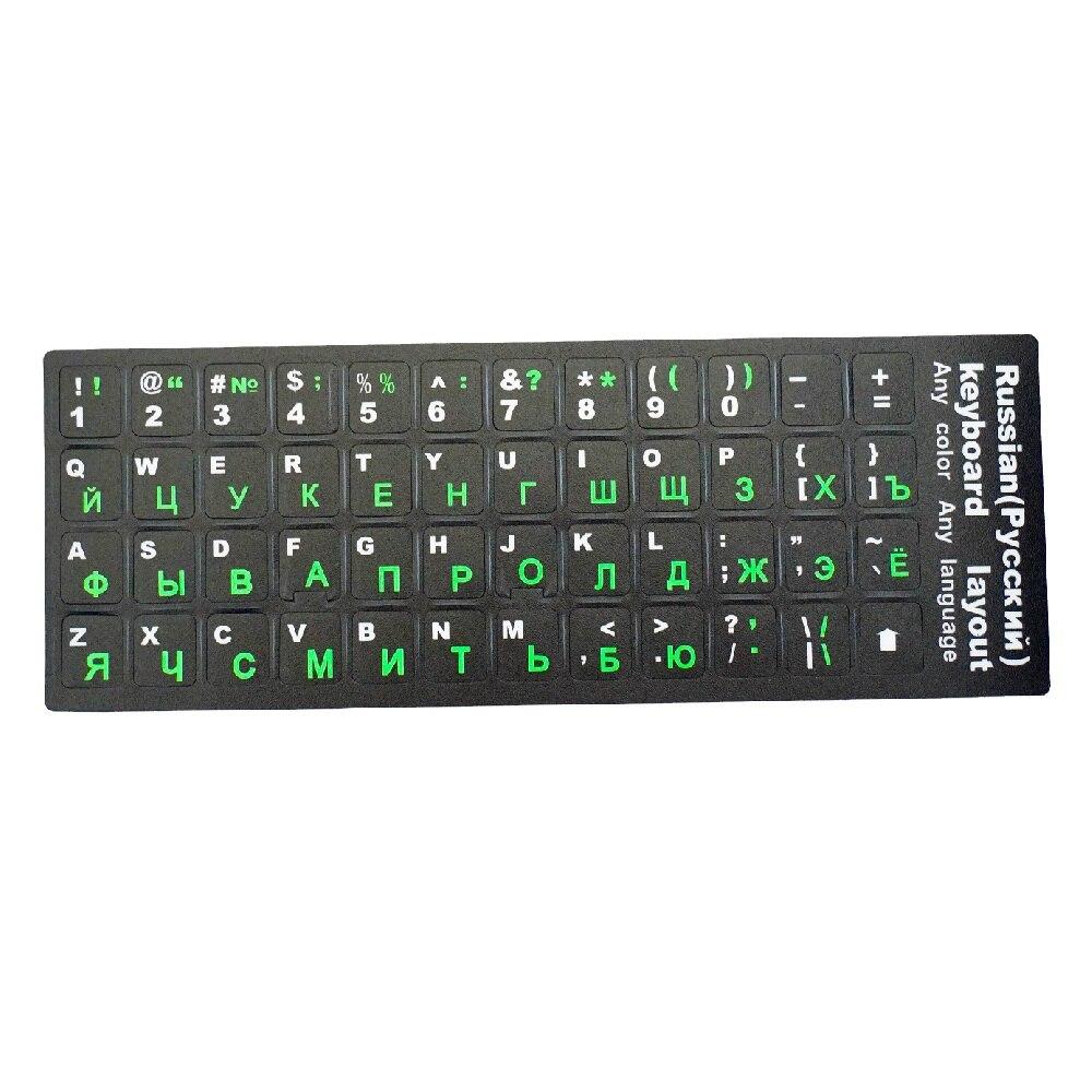 Russo letras teclado adesivos para computador portátil desktop teclado keycaps capa adesivo colorido rússia adesivo