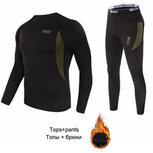 winter Top quality new thermal underwear men underwear sets compression fleece sweat quick drying th