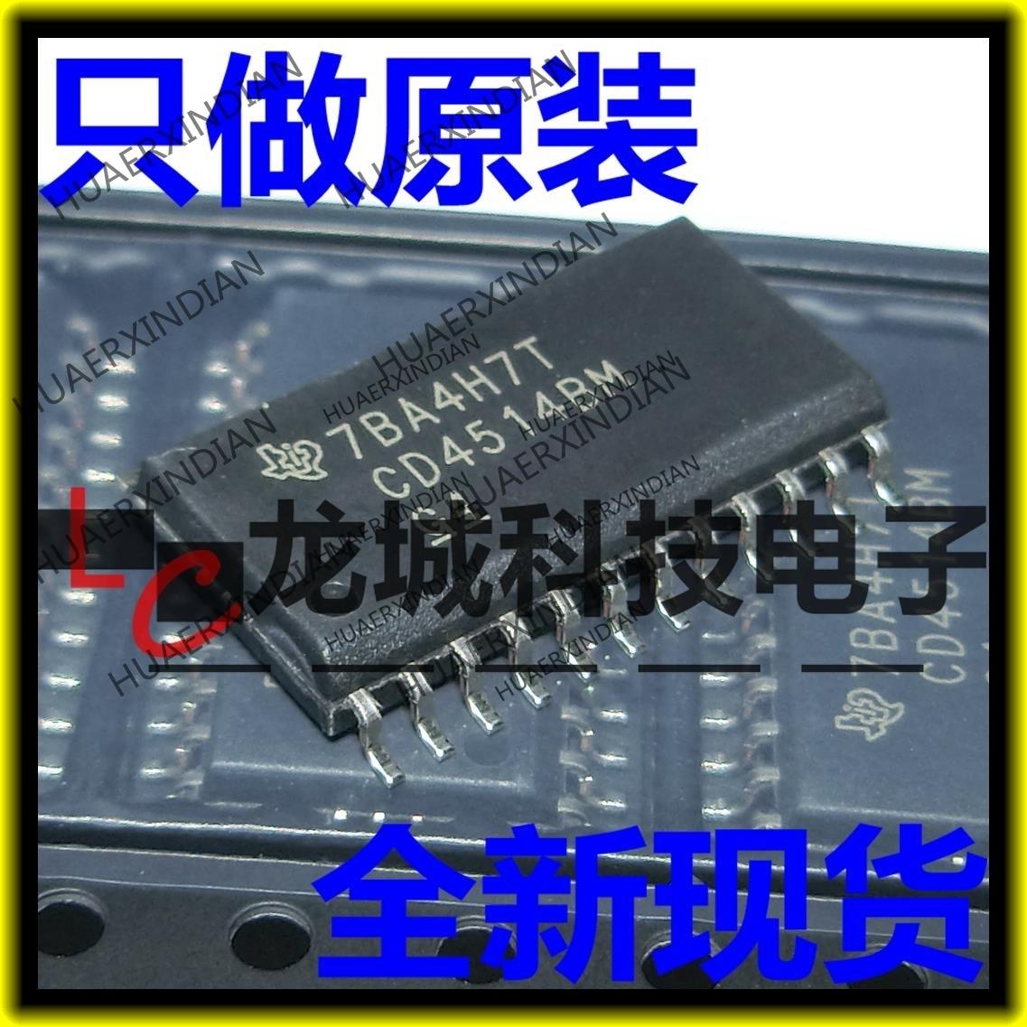 10 unids/lote nueva Original de fábrica-CD4514BM SOP-24 4-16 en stock
