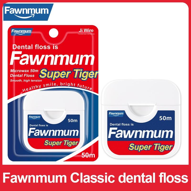 Фото - Fawnmum 50m зубная нить, воск, Мятная гигиена полости рта, зубочистка со вкусом, зубная нить, зубная нить на катушке, зубная нить для чистки зубов зубная нить oral b essential мятная 50m 3014260280772