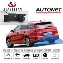 Cámara de visión trasera JIAYITIAN para Kia Ceed Sports Tourer, nueva ceed sw 2018 2019 2020/CCD/visión nocturna/cámara de estacionamiento de reserva, marcha atrás