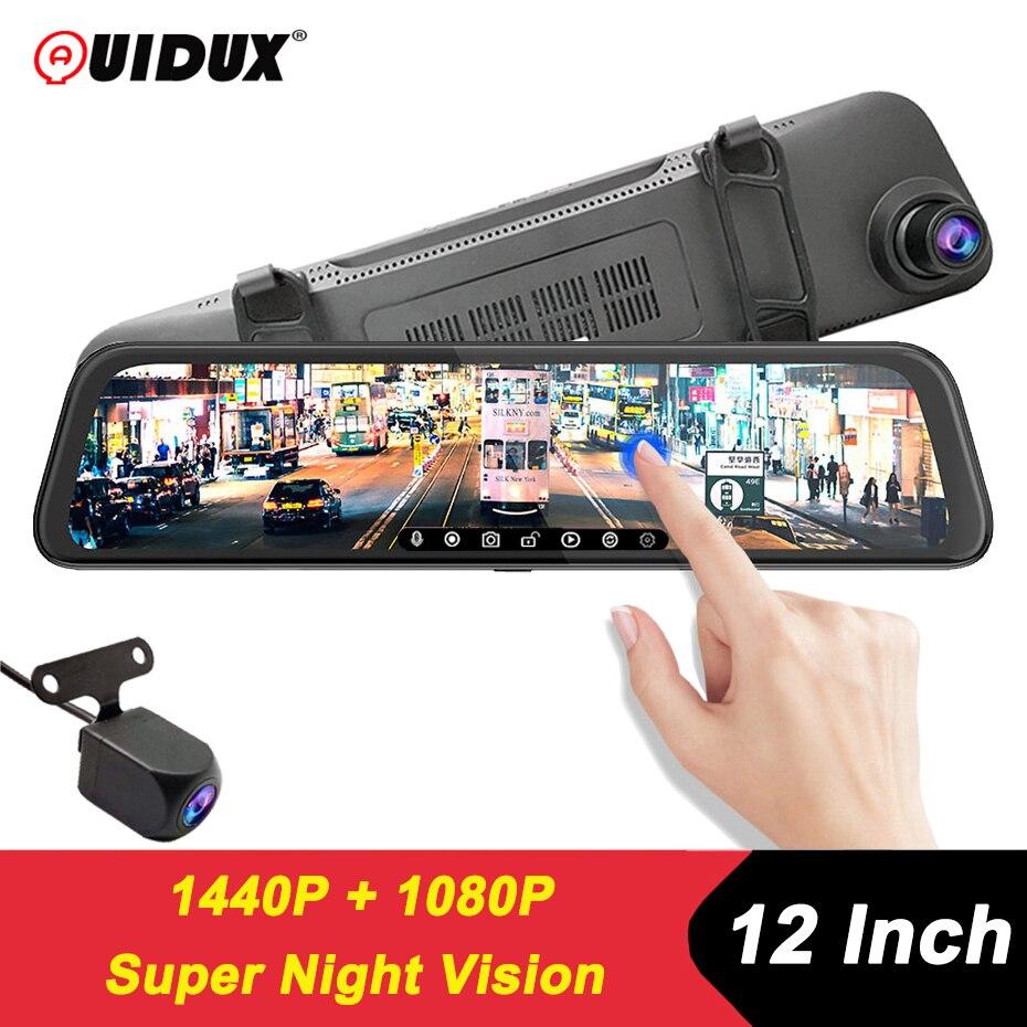QUIDUX corriente espejo retrovisor Dvr cámara de salpicadero era 1440P avtoregistrator 12 pulgadas Pantalla táctil IPS 1080P HD completo grabador de coche cámara de salpicadero