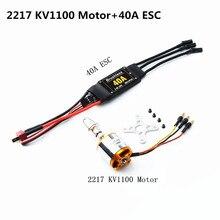 A2217 1100KV/KV1250/KV2300 moteur Brushless 40A ESC avec prise T et connecteurs banane 3.5mm pour hélicoptère avion à voilure fixe RC