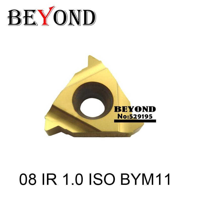ما وراء 08IR 1.0 ISO BBM18 BYM11 إدراج كربيد لمخرطة أداة حامل SNR SEL 08 IR شفرة الصلب SNR0007j08 SNR0008k08 عمود تخريم