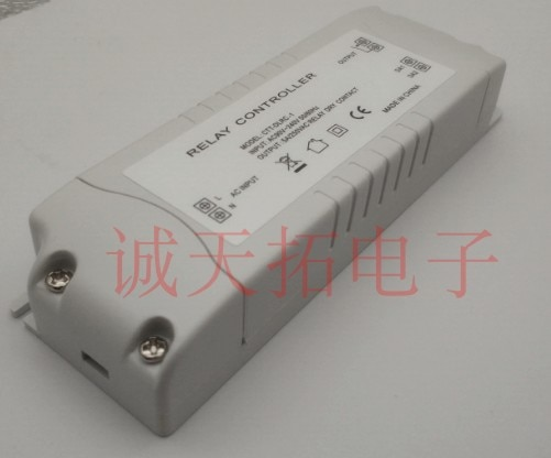 دالي تحكم التتابع 5A/250VA دالي التبديل تحكم دالي التحكم في الإضاءة