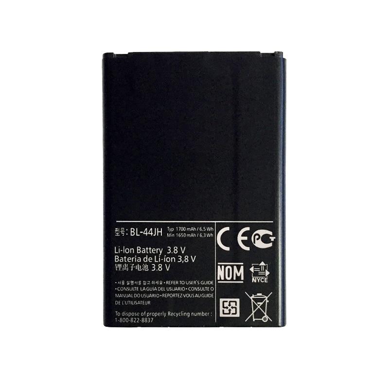 OHD Original 1700mAh  BL-44JH Battery for LG Optimus L4 II E440 E445 L5 II E460 Dual E455 Optimus Duet E450 P705 P700 Optimus L7 enlarge