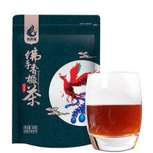 2020 Fujian Fo Shou Xiang Yuan Cha bergamote Citron thé pour Anti-fatigue et chaleur claire