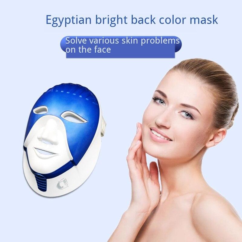 Máscara LED inalámbrica de Control táctil, mascarilla Facial Led de 7 colores que disminuye los poros, elimina las arrugas, el acné y los granos, dispositivo de curación