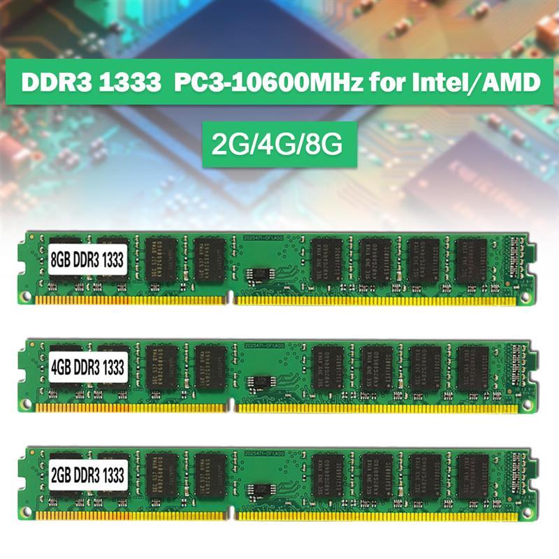 DDR3 ذاكرة عشوائية 2GB 4GB 8GB 1333MHz سطح المكتب DIMM بغا الذاكرة 1.5V 240Pin PC3-10600 إنتل/AMD
