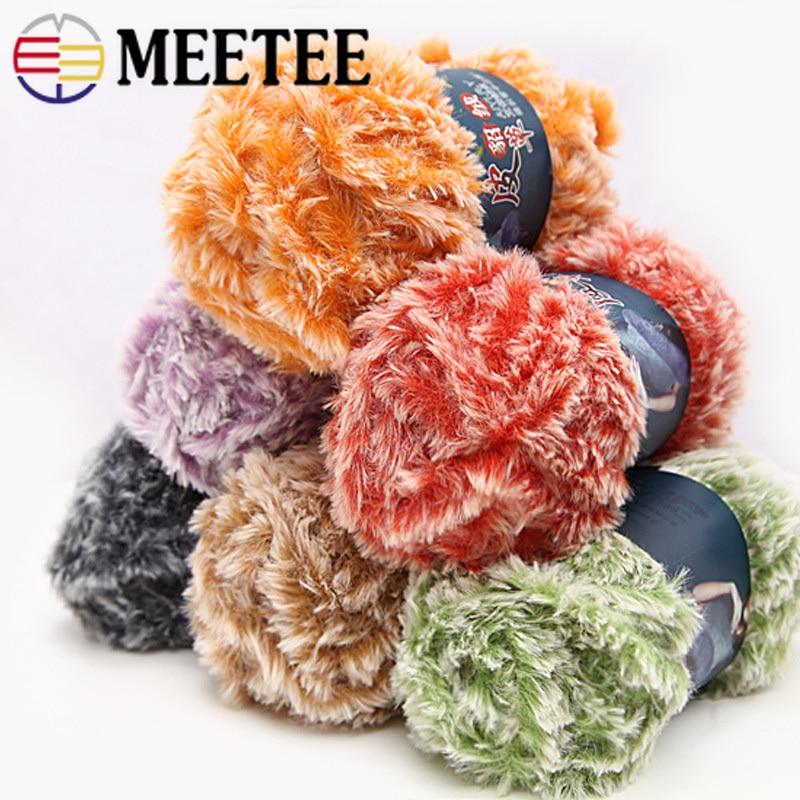 Meetee 1 rouleau = 100g fausse plume laine fil à tricoter à la main tissage hiver printemps chandail manteau écharpe gants tricot fournitures AP596