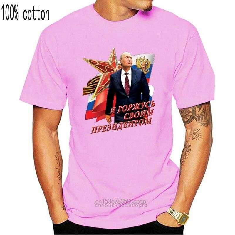 Camiseta putin presidente russo t-shirts roupas putin rússia exército militar verão moda carta impresso 2019 t camisas camisetas