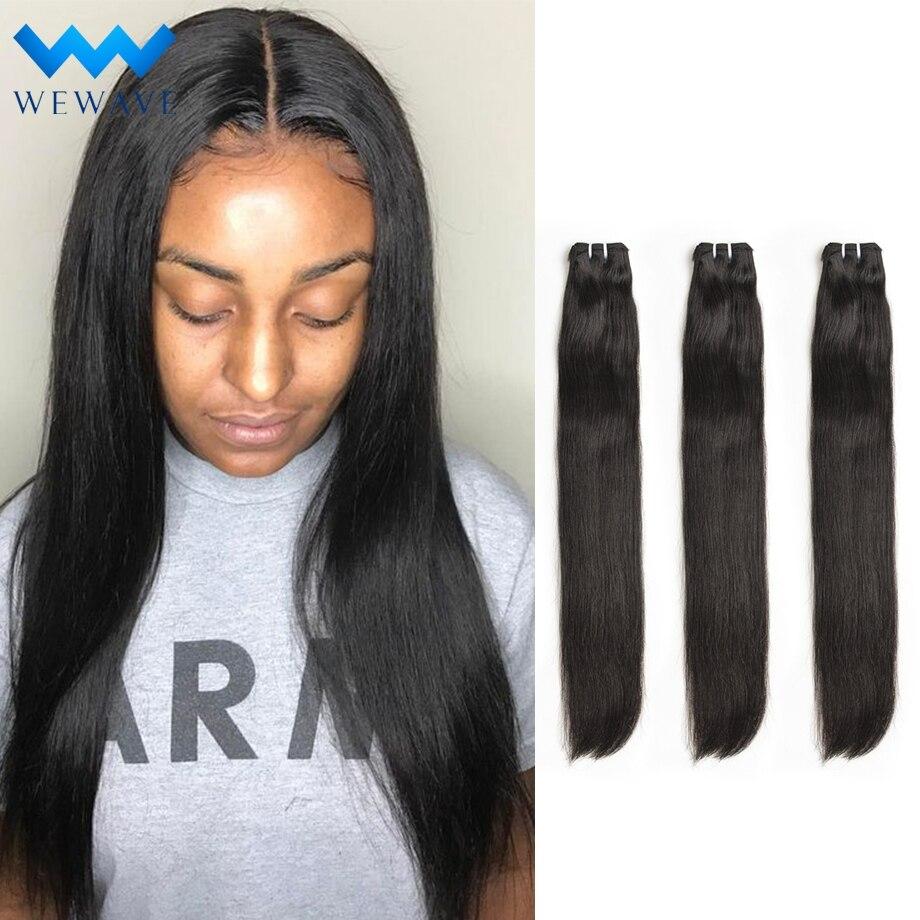 Doble mechones de cabello humano postizo Natural recto corto brasileño extensión de cabello virgen largo para mujeres negras 1 3 4 mechones
