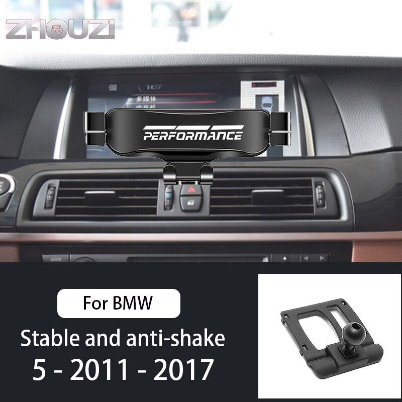 Автомобильный держатель для BMW 5 серии 5GT F10 F11 2011-2017