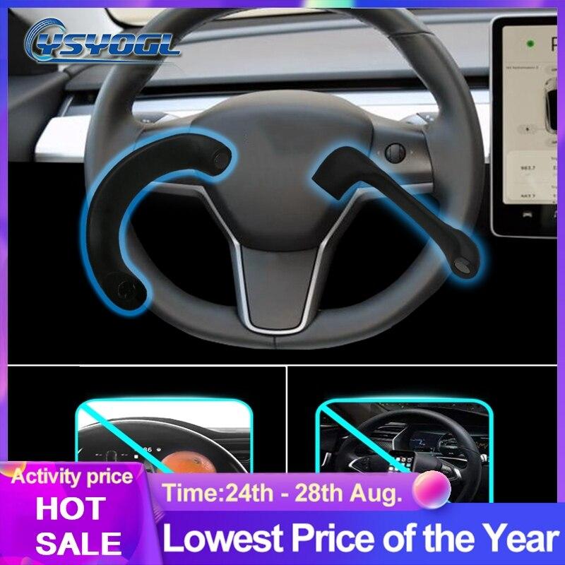 Para TESLA Model 3 Y S X anillo contrapeso piloto automático FSD conducción asistida AP volante Booster automóvil
