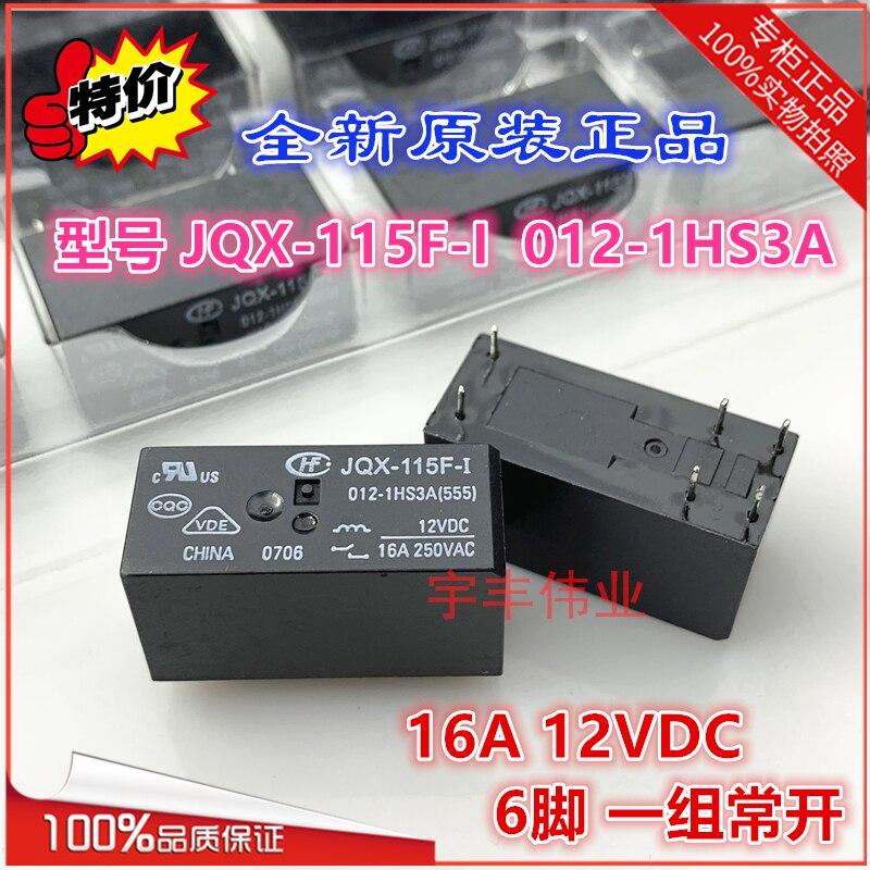 5pcs lot hf115f i 012 1z3a 610 12vdc 16a 250vac 8 10 шт./лот JQX-115F-I 012-1HS3A 12VDC16A6 HF115F-I