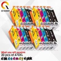 pgi 470 471 pgi 470 cli 471 compatible ink cartridge for canon pixma mg6840 mg5740 mg 6840 mg 5740 ts5040 ts6040