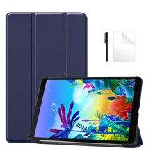 Slim Flip Folding PU Leather Case for LG G PAD 5 10.1 2019 Smart Funda Cover for LG G PAD 10.1 2019 tablet case+Film+ Pen