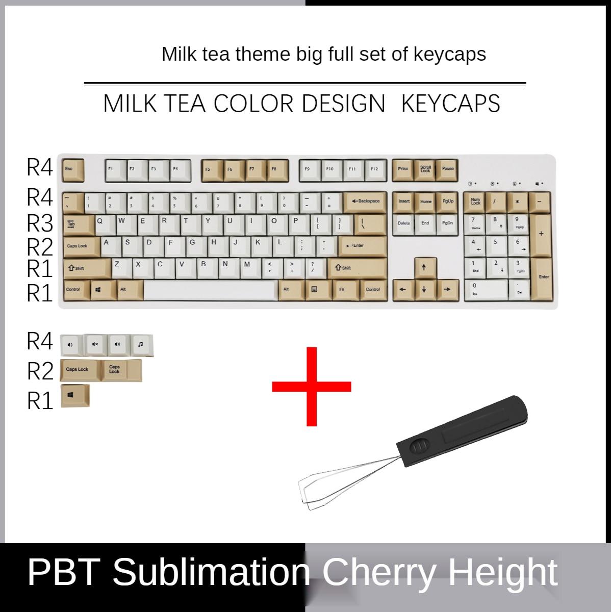 Milk tea oatmeal theme PBT sublimation original mechanical keyboard IKBC cherry height keycap keyboard caps