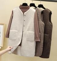 2022 new autumn winter vests women fashion coats women elegant autumn winter short vests female ladies lambswool waistcoat ct007