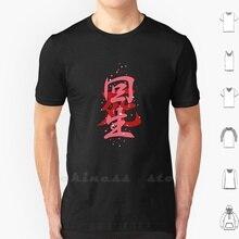 Décès & résurrection t-shirt coton Sekiro Sekiro ombres meurent deux fois du logiciel âmes sombres âmes transmission du sang tradition Shinobi