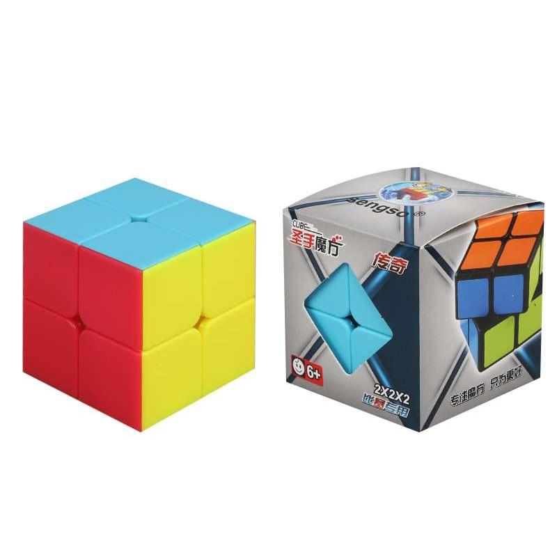 Rompecabezas Shengshou Legend 2x2, Cubo mágico, rompecabezas de competición, superficie esmerilada, rompecabezas Sengso 2x2x2, juguetes de Cubo mágico