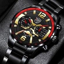 2021 Men's Fashion Sports Watches Luxury Male Stainless Steel Analog Quartz Wrist Watch Men Business