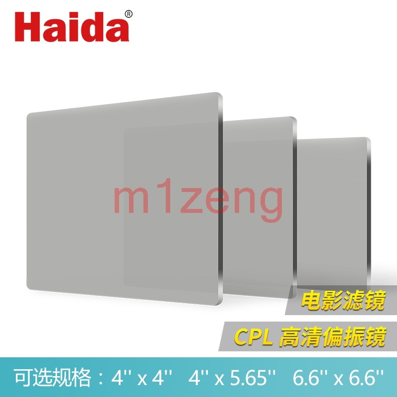 Haida V-PRO C-POL CPL hd film Cinema square k9 Filtro de lente de vidrio para 4x4/4x5,65/6,6x6,6 cámara de vídeo cubierta