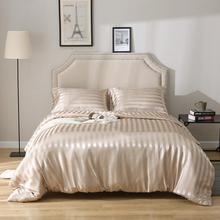 New Satin silk bedding set luxury style King Size duvet cover set satin strip bed set Bedclothes Quilt Duvet Cover + Pillow case