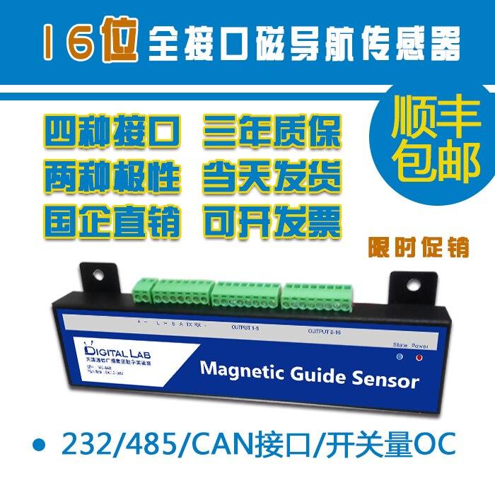 16-بت AGV المغناطيسي استشعار الملاحة RS232/485/يمكن/NPN-OC التبديل IO المغناطيسي قطاع المغناطيسي مسمار NS القطب
