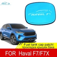for haval f7 f7x accessories exterior modification stainless steel fuel tank cap decoration protection patch