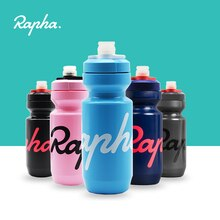Rapha Cycling Water Bottle 620/750ml Leak-proof Squeezable  Taste-free BPA-free Plastic Camping Hiki