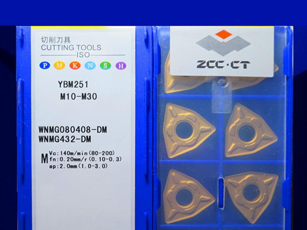 WNMG080408-DM YBM251 CNC caribde إدراج 10 قطعة