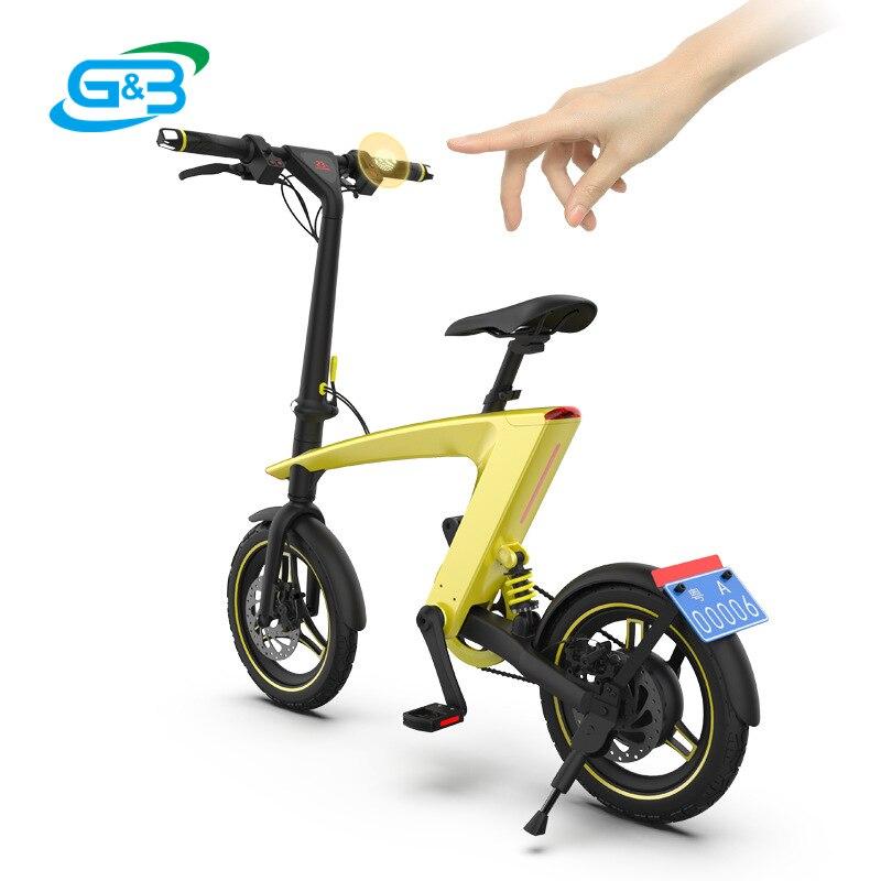 Motocicleta eléctrica para adulto, bicicleta tipo chopper plegable, con recarga