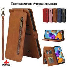 For Samsung Galaxy A72 4G Flip Case 9 Card Slot Wallet Holder A52 4G 2020 Case Galaxy A32 A42 A12 5G