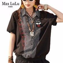 Max LuLu 2020 nouvel été coréen créateur de mode dames vêtements amples femmes Vintage Patchwork chemises rayé décontracté couverture en coton