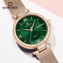 NAVIFORCE Luxury Brand Diamond Watches For Women Fashion Roman Scale Green Lady Quartz Wristwatch Wa
