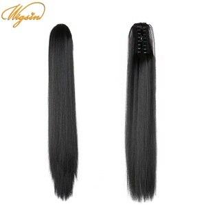 WIGSINLong прямые синтетические волосы коготь на хвост волосы, 22 дюйма, накладные волосы на чёрный; коричневый Клип в конский хвост шиньон для Для женщин