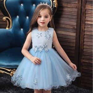 Kids Party Clothing Boutique Children Pink Lavender Blue Wedding Dress Girl Princess Dress 2 3 4 5 6 7 Years
