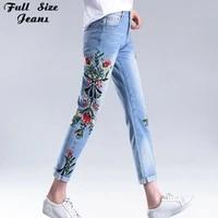 womens pants floral ankle length embroidery jeans women light blue denim pants high waist plus size straight jeans