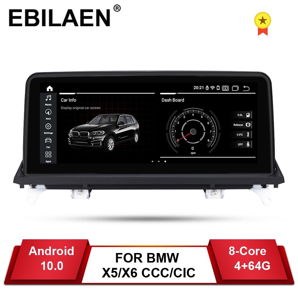EBILAEN أندرويد 10 مشغل أسطوانات للسيارة لاعب لسيارات BMW X5 E70/X6 E71 (2007-2013) CCC/CIC نظام وحدة الكمبيوتر الملاحة راديو تلقائي الوسائط المتعددة IPS