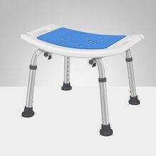 Asiento médico de ayuda para bañera de ancianos, asiento sin respaldo, altura ajustable, antideslizante, para ancianos, taburete de embarazo para ducha