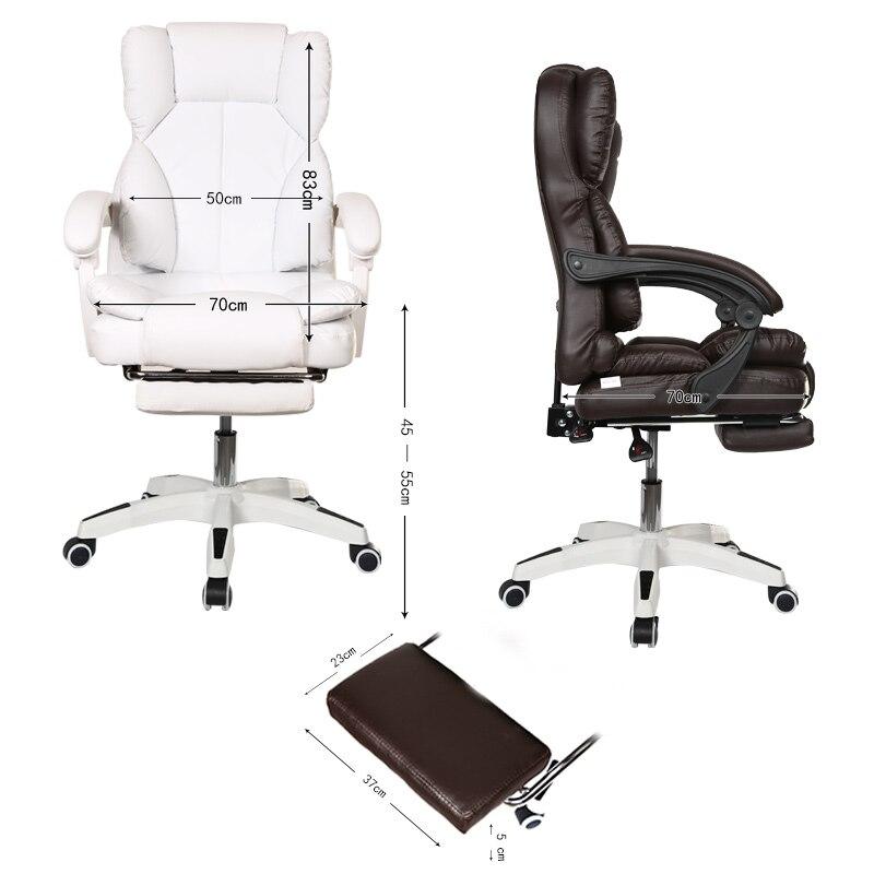 Эргономичный офисный игровой компьютер, Интернет-кафе, вращающаяся спираль, пригодная для домашнего пользования